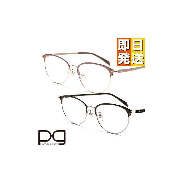 ピントグラス 視力補正用メガネ (老眼鏡 度数 調節 シニアグラス 近視 遠視 メガネ 視力 ブルーライト カット パソコン スマホ 純烈 なないろ日和 )|yasashisa