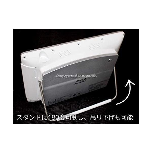 10インチ 防水 ポータブル ブルーレイプレーヤー BD DVD プレーヤー プレイヤー 車載用 アダプターセット お風呂 アウトドア キッチン