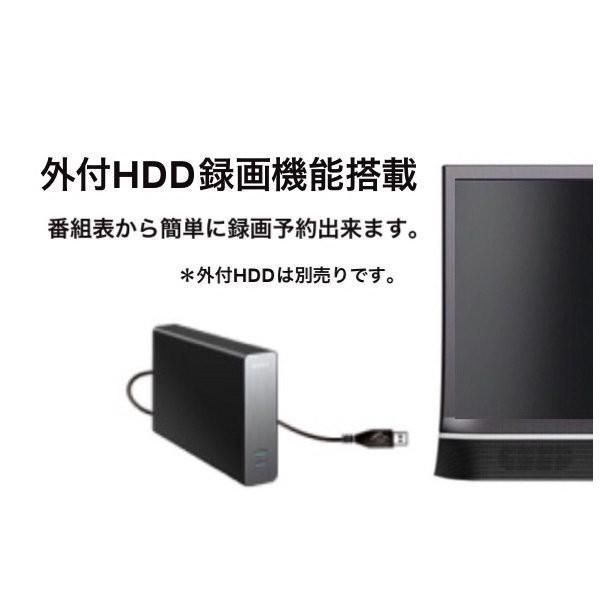 レボリューション 24V型 地上/BS/110度CSデジタルハイビジョン液晶テレビ 録画機能付 ZM-TVR2403S