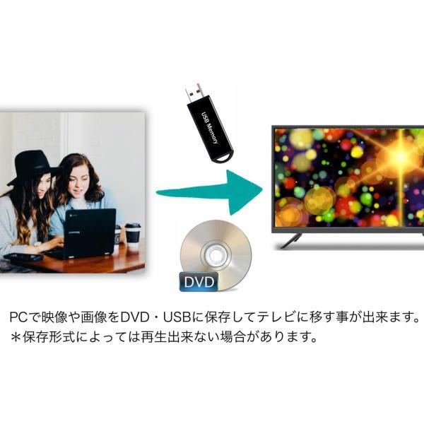 テレビ TV 24インチ 24型 DVD内蔵 DVDプレーヤー搭載 一体型 フルハイビジョン 高画質 地上波 HDMI レンズクリーナーセット メーカー1年保証