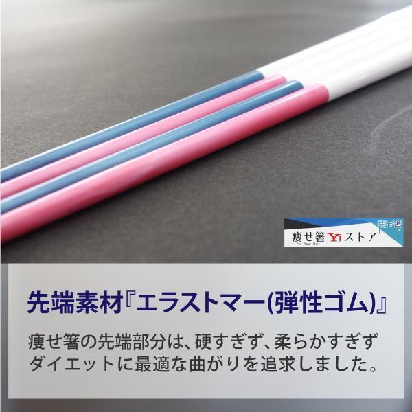 痩せ箸(やせばし) STYMP60 ダイエット 箸 22cm 日本製 マーブルピンク|yasebashi|03
