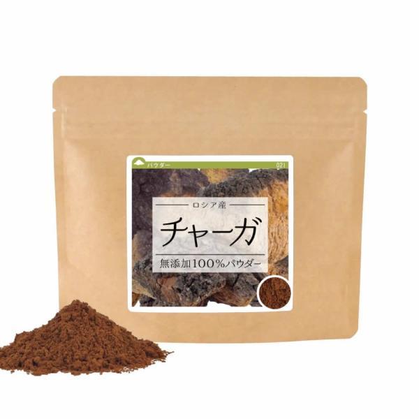 健康・野草茶センター_021-80
