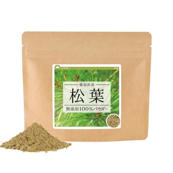 健康・野草茶センター_024-260