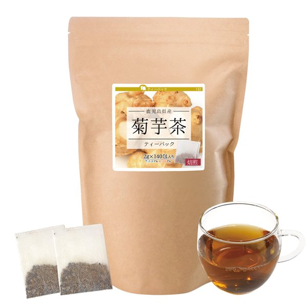 健康・野草茶センター_132-140