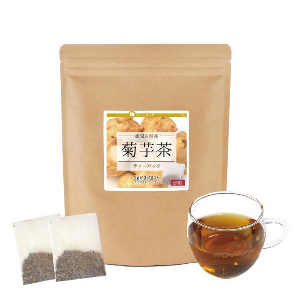 健康・野草茶センター_132-35
