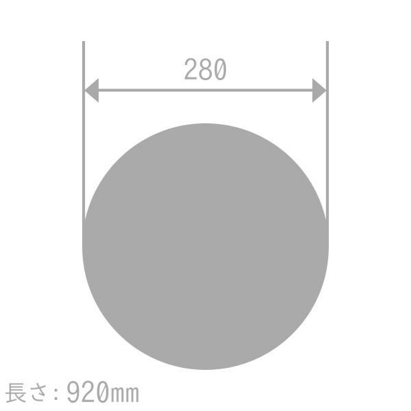 アルミ材 丸棒 A6061BE-T6 280mm 長さ920mm|yasui-alumi|01