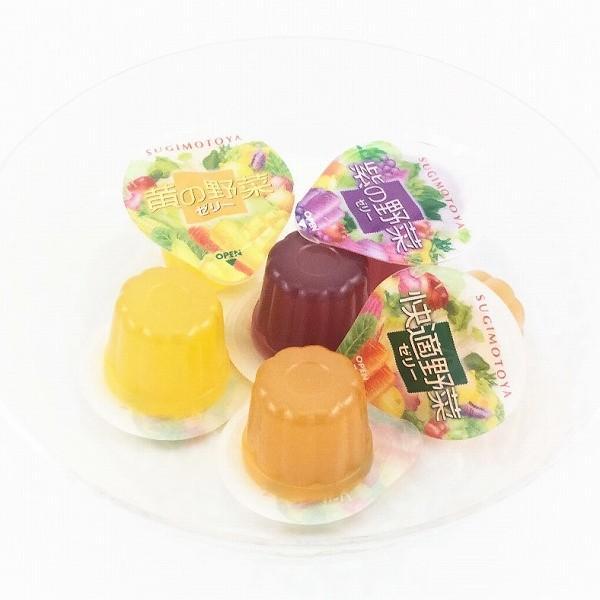 杉本屋 野菜ゼリーミックス 22g 21個入 注文数16まで1個口の送料で発送|yasui-shouten|02
