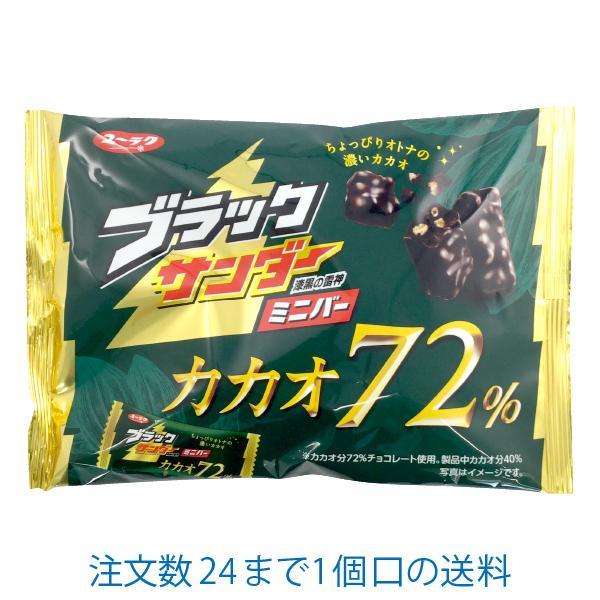 ブラック サンダー カカオ 72