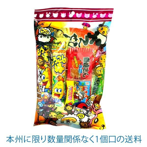 お菓子 詰め合わせ お菓子なオールスターパック 1袋6個入 寿美屋 こちらの商品の注文に対し 本州に限り数量関係なく1個口の送料で発送 子供会 お祭り  イベント|yasui-shouten