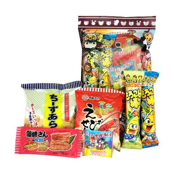 お菓子 詰め合わせ お菓子なオールスターパック 1袋6個入り 寿美屋 ご注文数40まで1個口の送料で発送いたします|yasui-shouten|02