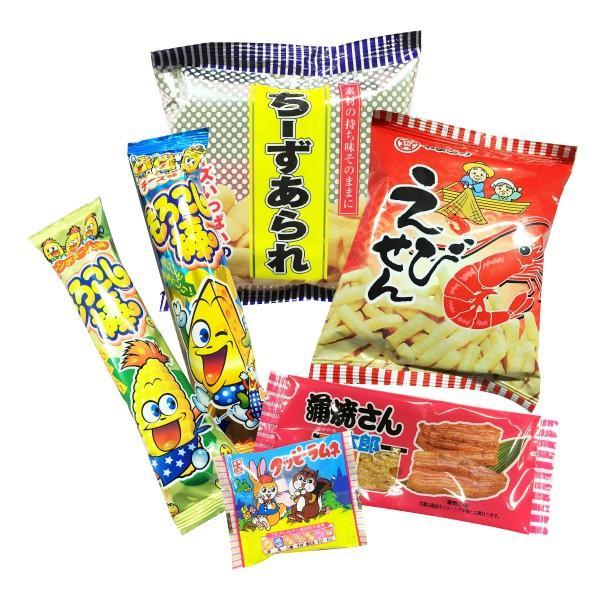 お菓子 詰め合わせ お菓子なオールスターパック 1袋6個入り 寿美屋 ご注文数40まで1個口の送料で発送いたします|yasui-shouten|03