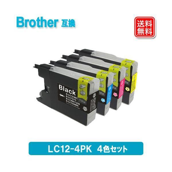 LC12-4PK 4色セット 互換 インクカートリッジ ブラザー用
