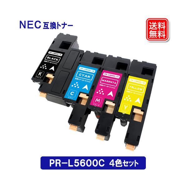 NEC 互換トナー PR-5600C 4色セット(K/C/M/Y) 大容量 MultiWriter 5600C 5650F