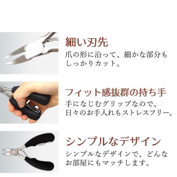 爪切り ネイルニッパー 爪切りニッパー ソフトグリップ ステンレス  バネ式 巻き爪 変形爪 ささくれ つめきり 爪きり フットケア (L12) yasuizemart 03