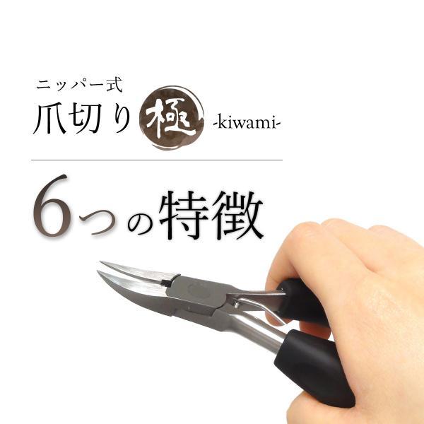 爪切り ネイルニッパー 爪切りニッパー ソフトグリップ ステンレス  バネ式 巻き爪 変形爪 ささくれ つめきり 爪きり フットケア (L12) yasuizemart 04
