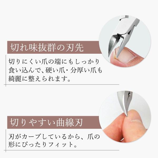 爪切り ネイルニッパー 爪切りニッパー ソフトグリップ ステンレス  バネ式 巻き爪 変形爪 ささくれ つめきり 爪きり フットケア (L12) yasuizemart 05