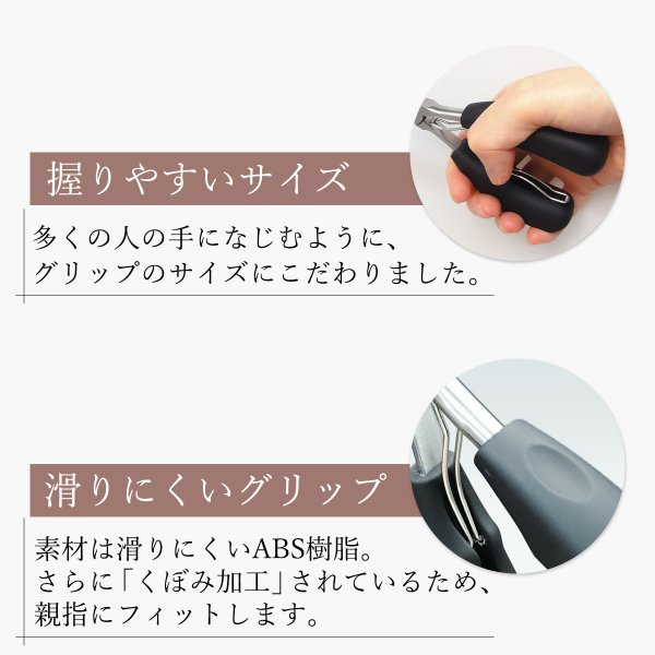 爪切り ネイルニッパー 爪切りニッパー ソフトグリップ ステンレス  バネ式 巻き爪 変形爪 ささくれ つめきり 爪きり フットケア (L12) yasuizemart 06