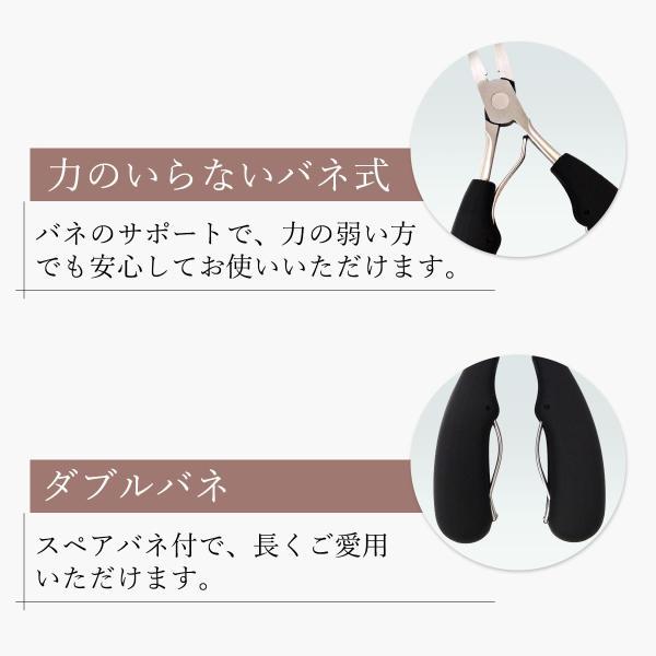 爪切り ネイルニッパー 爪切りニッパー ソフトグリップ ステンレス  バネ式 巻き爪 変形爪 ささくれ つめきり 爪きり フットケア (L12) yasuizemart 07