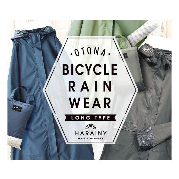 レインコート 自転車 レディース Chou Chou Poche シュシュポッシュ レインウェア レインスーツ レインポンチョ 通勤 通学 大人用 アウトドア|yasuizemart|02