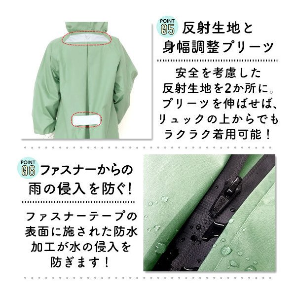 レインコート 自転車 レディース Chou Chou Poche シュシュポッシュ レインウェア レインスーツ レインポンチョ 通勤 通学 大人用 アウトドア|yasuizemart|11