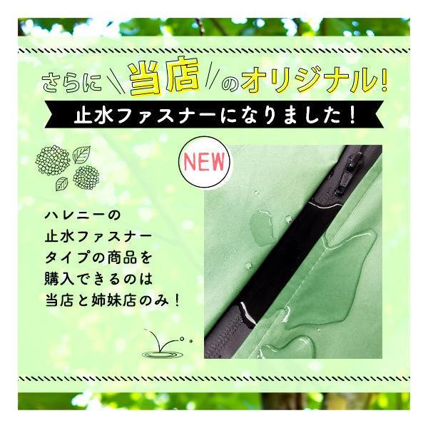 レインコート 自転車 レディース Chou Chou Poche シュシュポッシュ レインウェア レインスーツ レインポンチョ 通勤 通学 大人用 アウトドア|yasuizemart|04