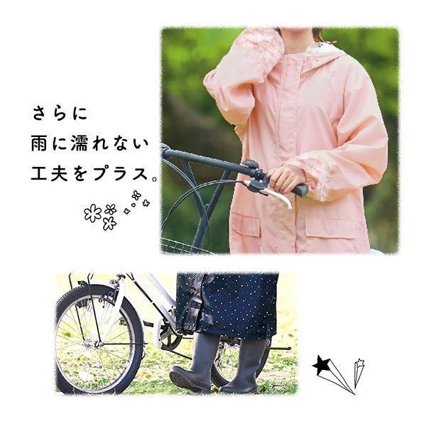 在庫処分SALE★29%OFF レインコート 自転車 レディース レインポンチョ Chou Chou Poche レインウェア レインスーツ 携帯 雨合羽|yasuizemart|10