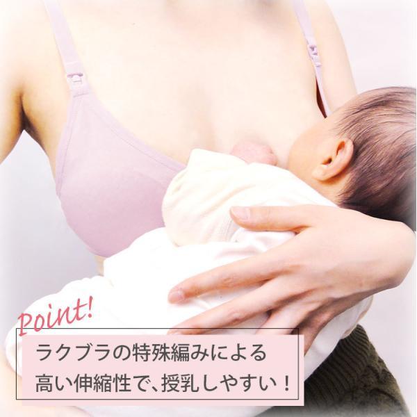 マタニティブラ 授乳ブラ マタニティ ブラジャー 大きいサイズ ラクブラ24 3枚セット|yasuizemart|14