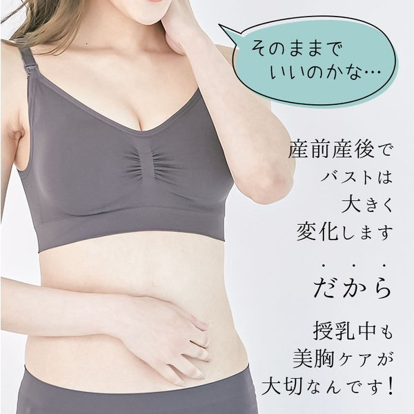 マタニティブラ 授乳ブラ マタニティ ブラジャー 大きいサイズ ラクブラ24 3枚セット|yasuizemart|16