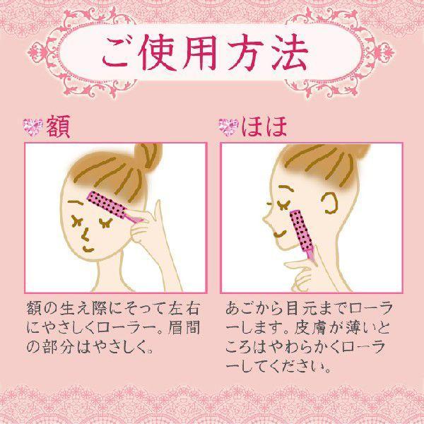 美顔ローラー ゲルマニウムローラー ゲルマローラーNEO|yasuizemart|03