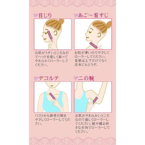 美顔ローラー ゲルマニウムローラー ゲルマローラーNEO|yasuizemart|04