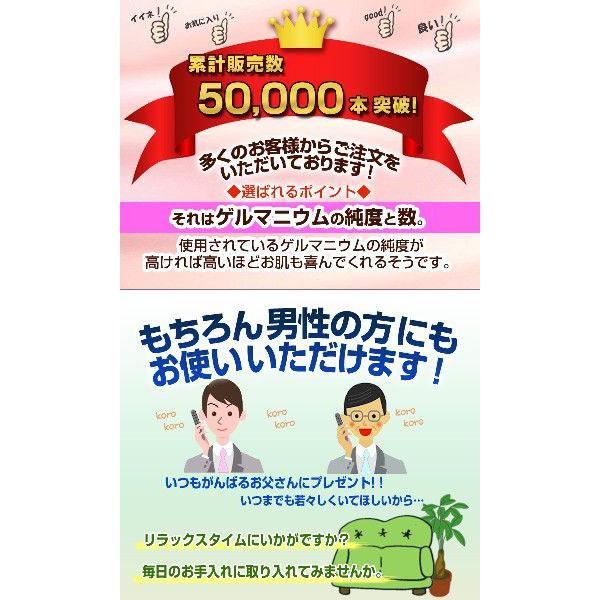 美顔ローラー ゲルマニウムローラー ゲルマローラーNEO|yasuizemart|05
