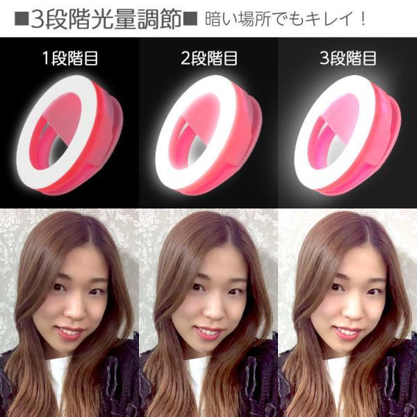 セルカライト 自撮りライト 写真 画像 立体的 自撮り 明るさ調節 在宅ワーク テレワーク yasuizemart 04