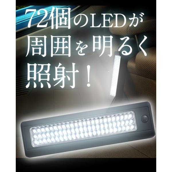 LED懐中電灯 72灯 LEDライトバー 驚異の超大光量 磁石 フック付き 懐中電灯 ハンディライ ト 小型 防災 停電|yasuizemart|02