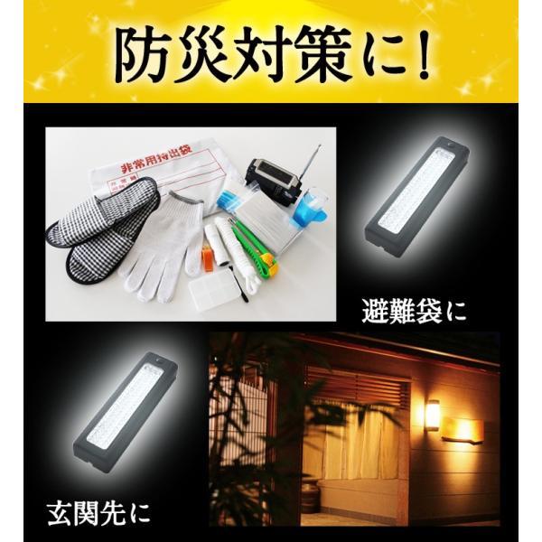 LED懐中電灯 72灯 LEDライトバー 驚異の超大光量 磁石 フック付き 懐中電灯 ハンディライ ト 小型 防災 停電|yasuizemart|03