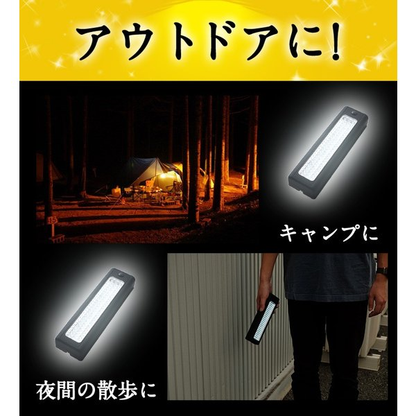 LED懐中電灯 72灯 LEDライトバー 驚異の超大光量 磁石 フック付き 懐中電灯 ハンディライ ト 小型 防災 停電|yasuizemart|04