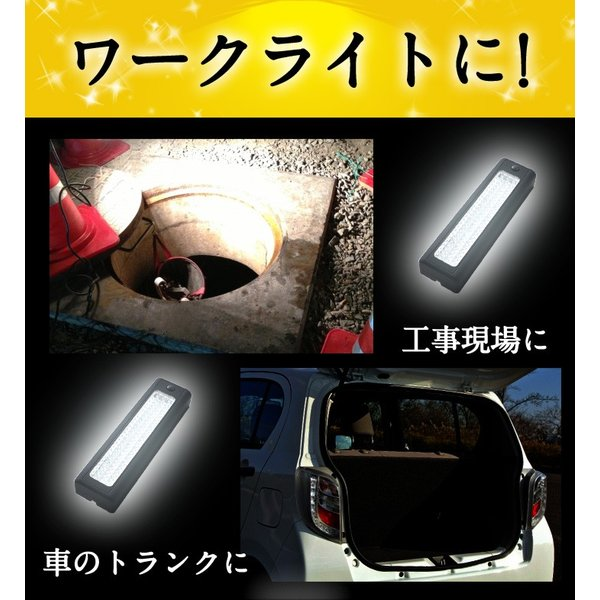 LED懐中電灯 72灯 LEDライトバー 驚異の超大光量 磁石 フック付き 懐中電灯 ハンディライ ト 小型 防災 停電|yasuizemart|05