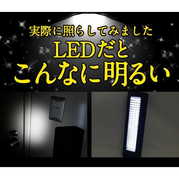 LED懐中電灯 72灯 LEDライトバー 驚異の超大光量 磁石 フック付き 懐中電灯 ハンディライ ト 小型 防災 停電|yasuizemart|06