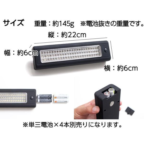 LED懐中電灯 72灯 LEDライトバー 驚異の超大光量 磁石 フック付き 懐中電灯 ハンディライ ト 小型 防災 停電|yasuizemart|10