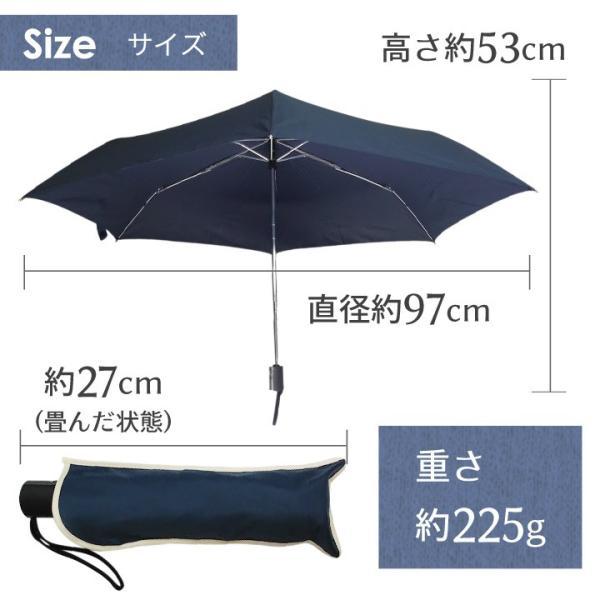 折りたたみ傘 メンズ 軽量 レディース 自動開閉 大きい 折り畳み傘 晴雨兼用 コンパクト yasuizemart 03