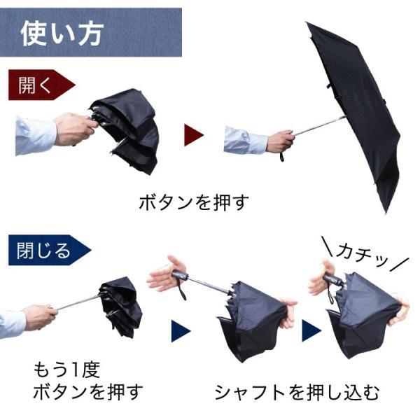 折りたたみ傘 メンズ 軽量 レディース 自動開閉 大きい 折り畳み傘 晴雨兼用 コンパクト yasuizemart 05