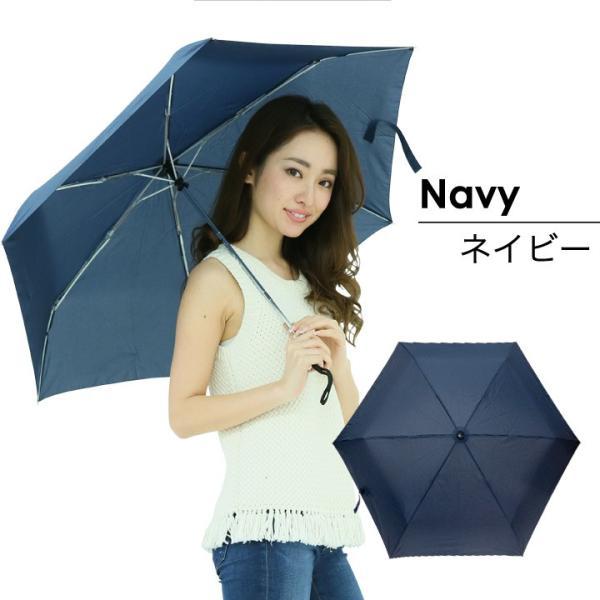 折りたたみ傘 メンズ 軽量 レディース 自動開閉 大きい 折り畳み傘 晴雨兼用 コンパクト yasuizemart 08