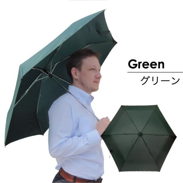 折りたたみ傘 メンズ 軽量 レディース 自動開閉 大きい 折り畳み傘 晴雨兼用 コンパクト yasuizemart 10