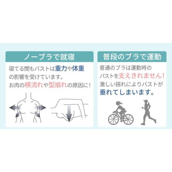 ナイトブラ 育乳 効果 ノンワイヤー 育乳ブラ 大きいサイズ バストアップ ラクブラ24 2枚|yasuizemart|17