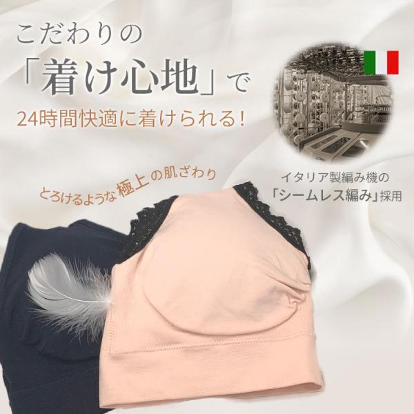ナイトブラ 育乳 効果 ノンワイヤー 育乳ブラ 大きいサイズ バストアップ ラクブラ24 2枚|yasuizemart|09