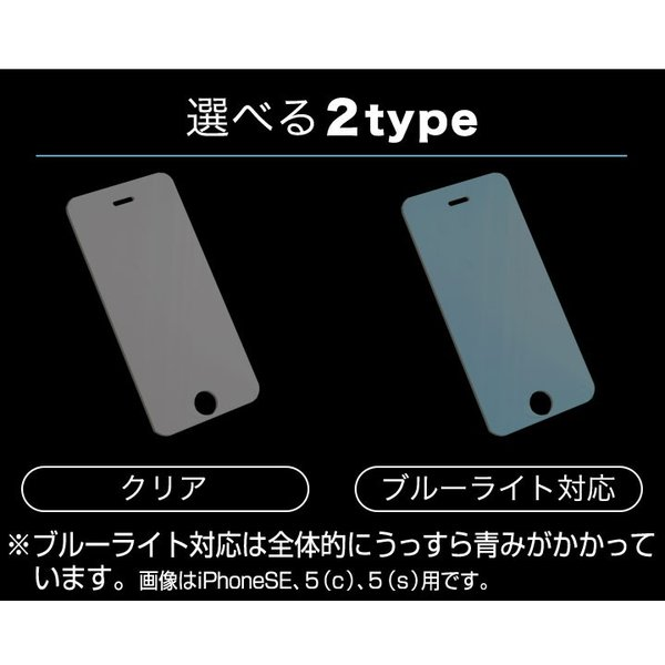 強化ガラス液晶保護フィルム iPhone7 iPhone7Plus iPhone6s iPhone6sPlus iPhoneSE iPhone5s|yasuizemart|05