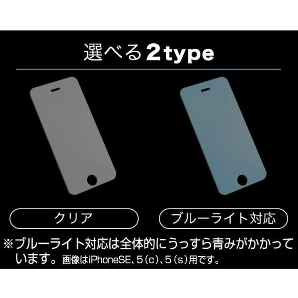 2枚 iPhone7対応 強化ガラス液晶保護フィルム iPhone7 iPhone7Plus iPhone6s iPhone6sPlus iPhoneSE iPhone5s|yasuizemart|05