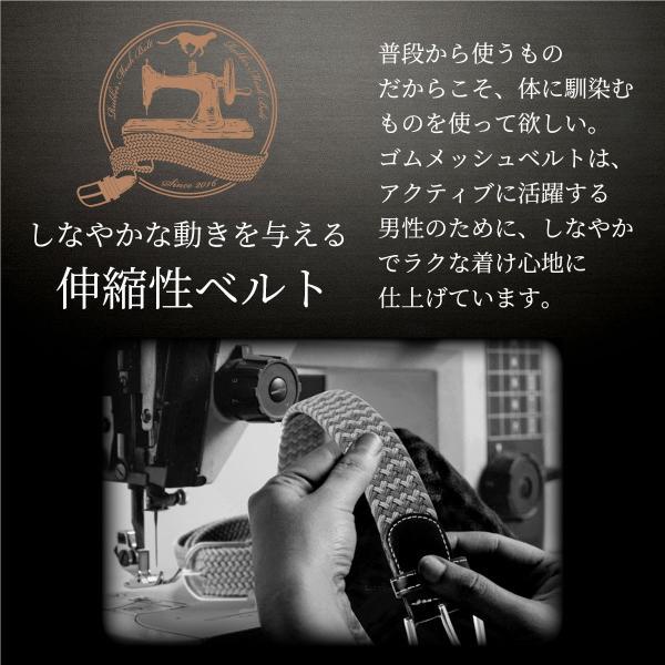 ベルト メンズ レディース ビジネス メッシュベルト カジュアル 穴なし ゴムベルト 2本 yasuizemart 04