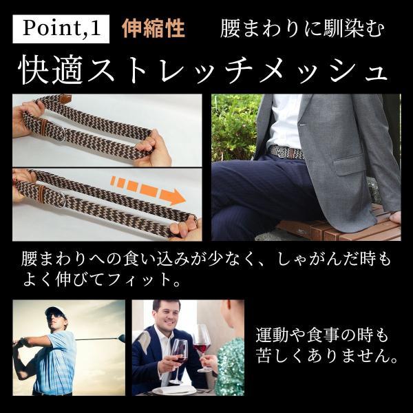 ベルト メンズ レディース ビジネス メッシュベルト カジュアル 穴なし ゴムベルト 2本 yasuizemart 10