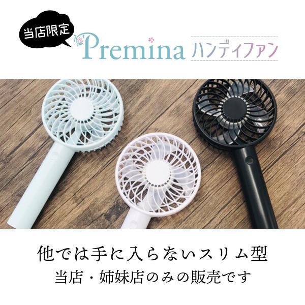 携帯扇風機 充電式ハンディファン モバファン ポータブル 強力 ベビーカー アウトドア シャボン玉|yasuizemart|02