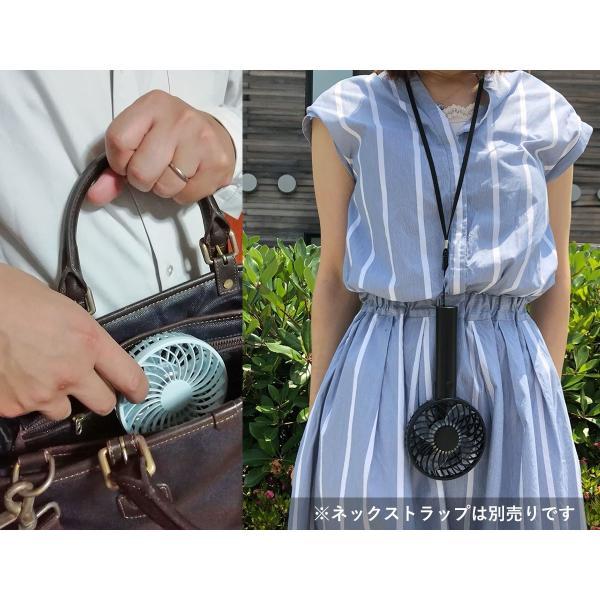 送料無料 携帯扇風機 ハンディファン 携帯 扇風機 充電式 電池式 卓上 扇風機 熱中症対策 ベビーカー アウトドア フェス 小型 軽量|yasuizemart|11